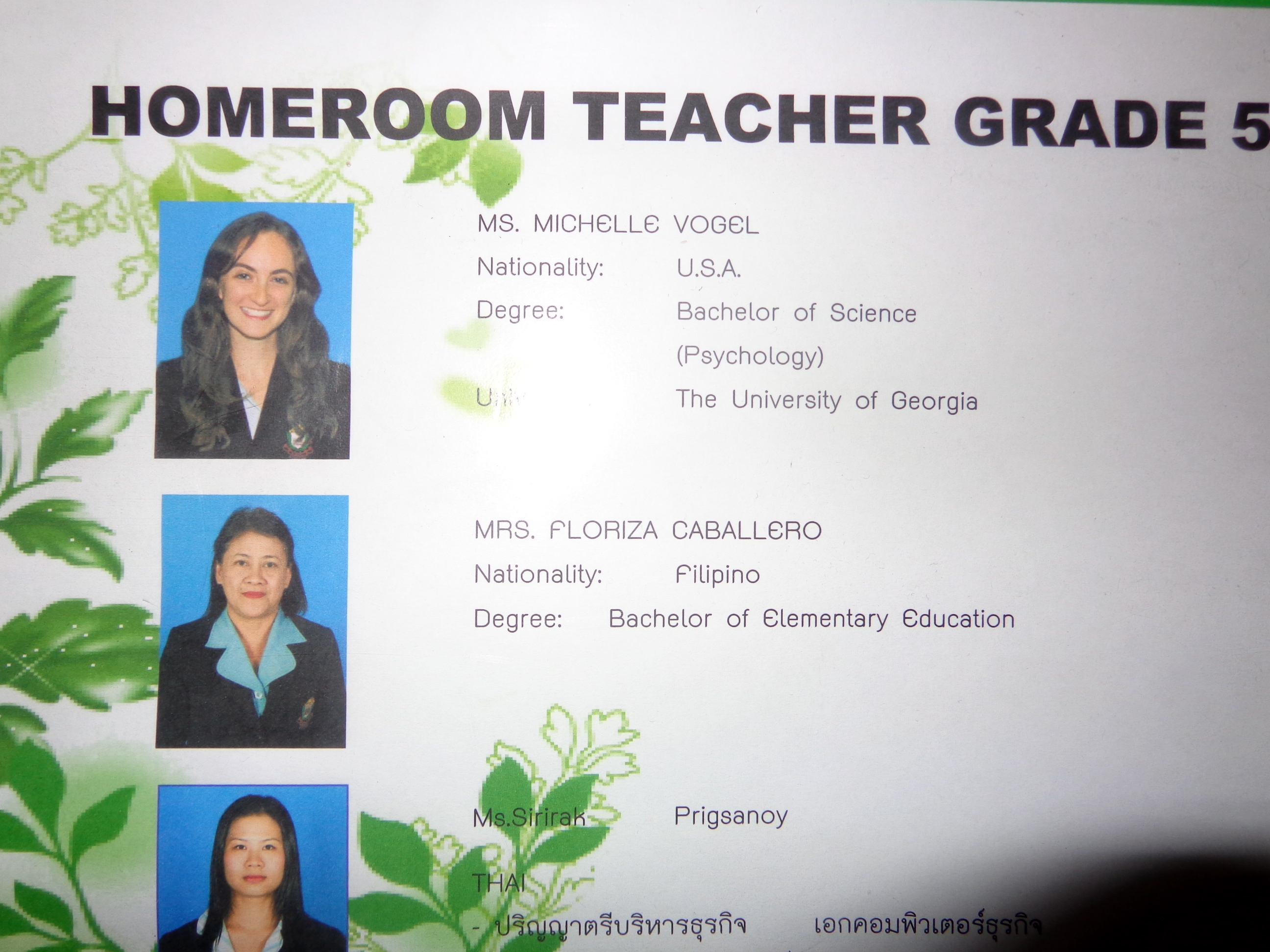 Teaching: my teacher ID