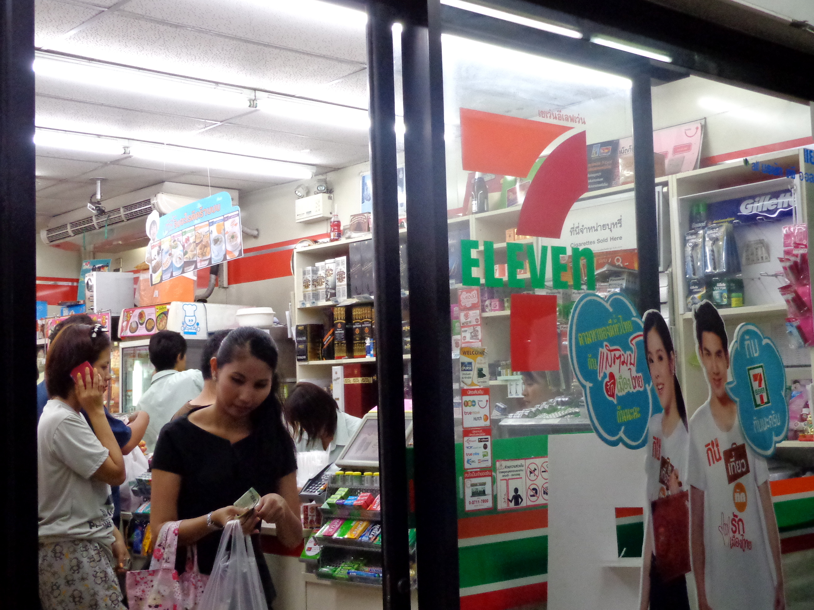 Learning from the 7 elevens in Bangkok