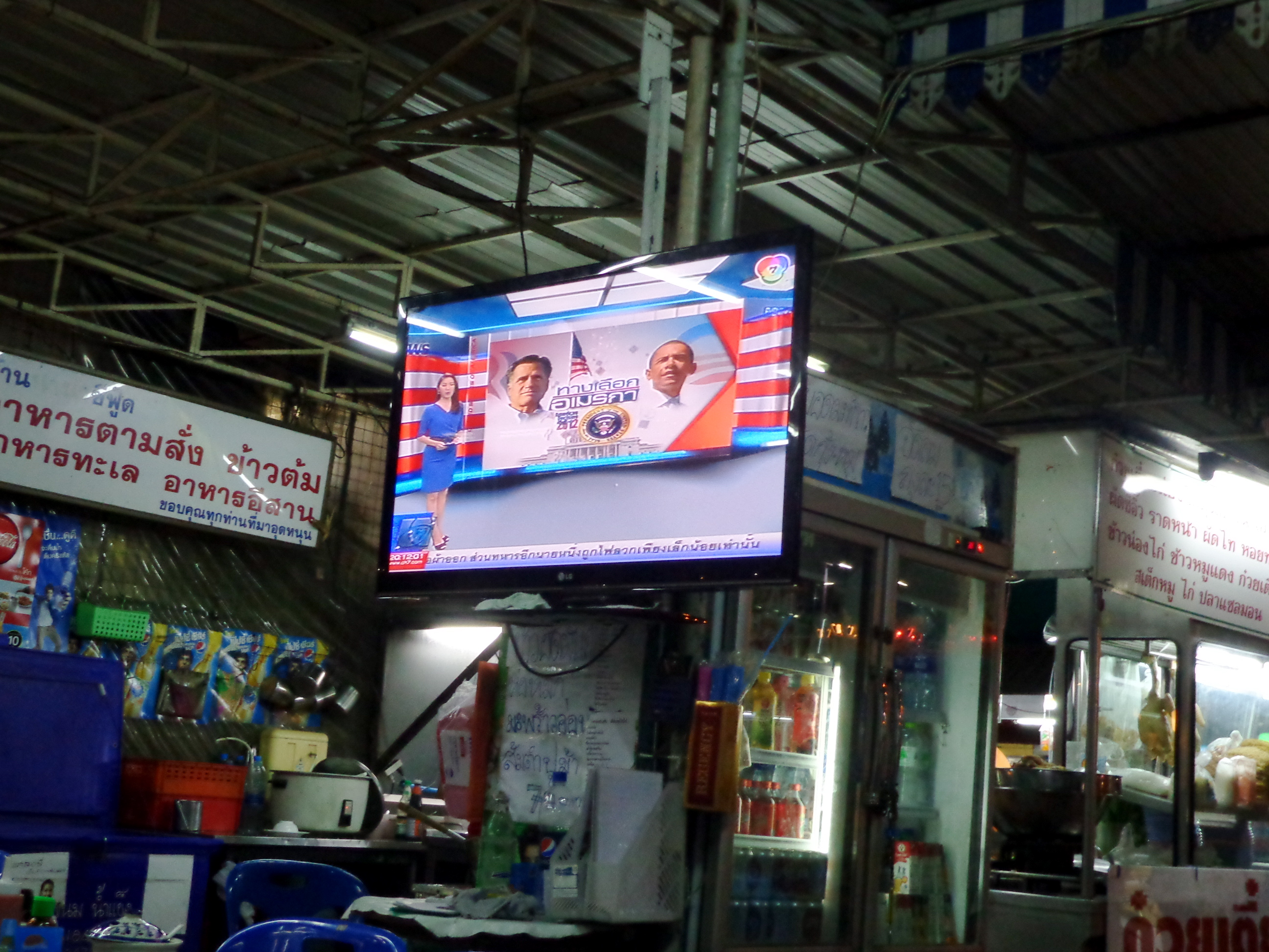 Watching the American election news from Thailand