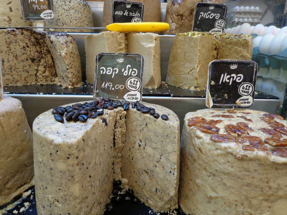 Halvah in the Mahane Yehuda Market in Jerusalem