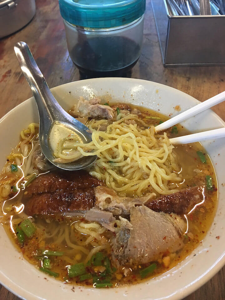 Duck noodle soup at 995 Roasted Duck